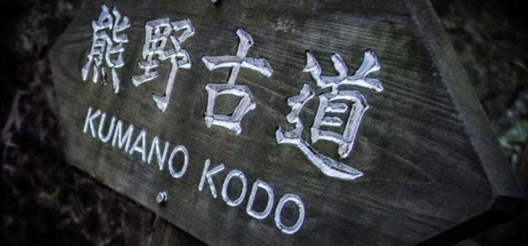 KUMANO KODO, JAPÓN OTRO MUNDO